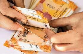 सिर्फ 30 दिनों में ही बैंक के मुकाबले मिलेगा दोगुना रिटर्न, आपके पास है शानदार मौका