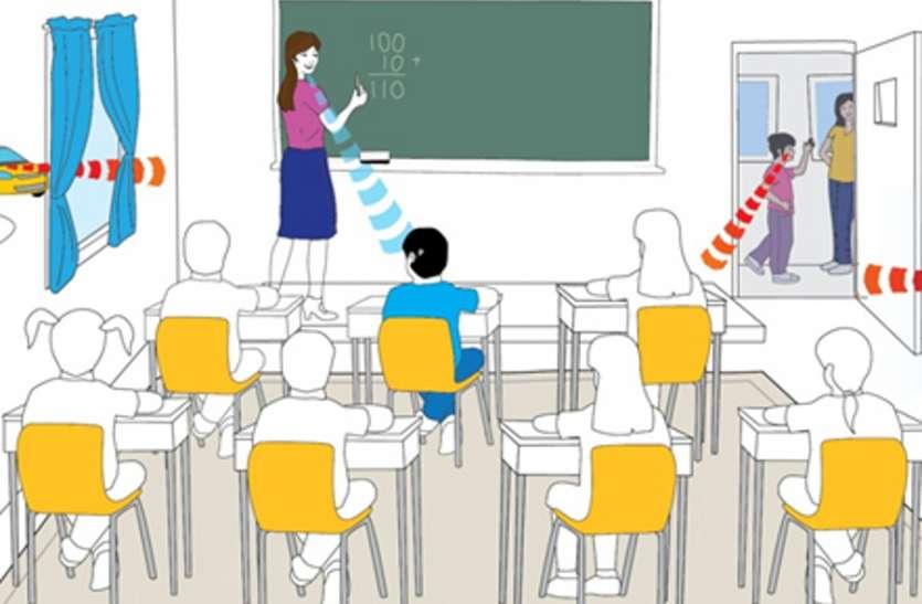 school education: बिना वजह  मुख्यालय नहीं जा सकेंगे शिक्षक, होगी कार्रवाई