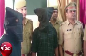 Muzaffarnagar: बाइक सवार बदमाशों ने महिला शिक्षक से लूटा बैग, सीसीटीवी फुटेज की मदद से पुलिस ने दबोचे बदमाश- देखें वीडियो