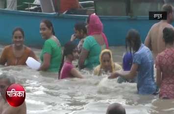 VIDEO: Guru Purnima पर सुबह-सुबह गंगा स्नान के लिए श्रद्धालुओं की उमड़ी भीड़, गंगा का जलस्तर बढ़ने पर प्रशासन का खास इंतजाम