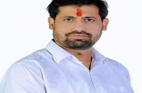 अलवर नगर परिषद में कांग्रेस के पार्षद कपिलराज शर्मा की सडक़ हादसे में मौत, रामगढ़ रोड पर हुआ हादसा