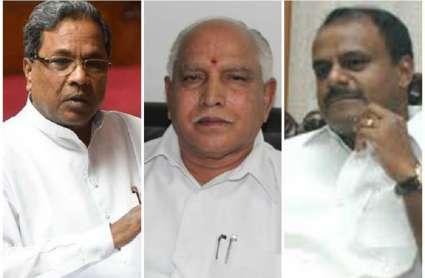 कर्नाटक संकट : बागी विधायकों की अर्जी पर सुप्रीम कोर्ट कल सुनाएगा फैसला