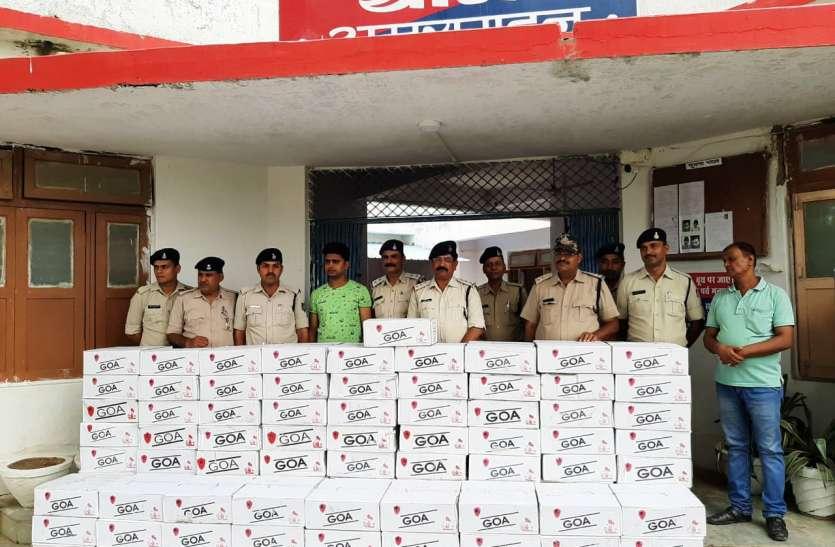 100 पेटी शराब के साथ युवक गिरफ्तार