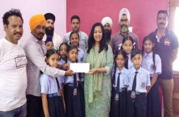 सेवादारों ने 10 जरूरतमंद बच्चों का स्कूल में कराया एडमिशन, अब हर माह जमा करेंगे इतने रुपए