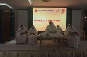 chaturmas pravachan : युवा शक्ति वह ताकत है, जिसके कंधों पर एक साथ चलते हैं वर्तमान और भविष्य