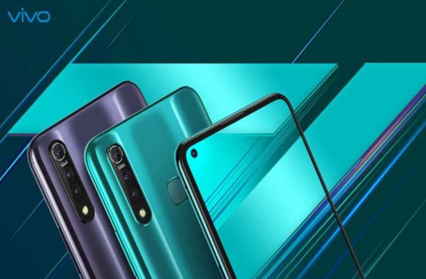 Vivo Z1 Pro आज दोपहर 12 बजे होगा बिक्री के लिए उपलब्ध, जानें ऑफर्स