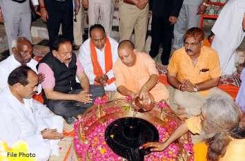 Sawan Shivratri 2019: शिवरात्रि पर वेस्ट यूपी के इन मंदिरों में Jalabhishek करेंगे Yogi Adityanath!