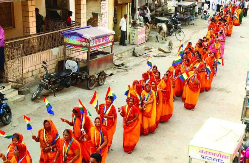 तेरापंथ स्थापना दिवस पर निकाली रैली, सुख-शांति दिया संदेश