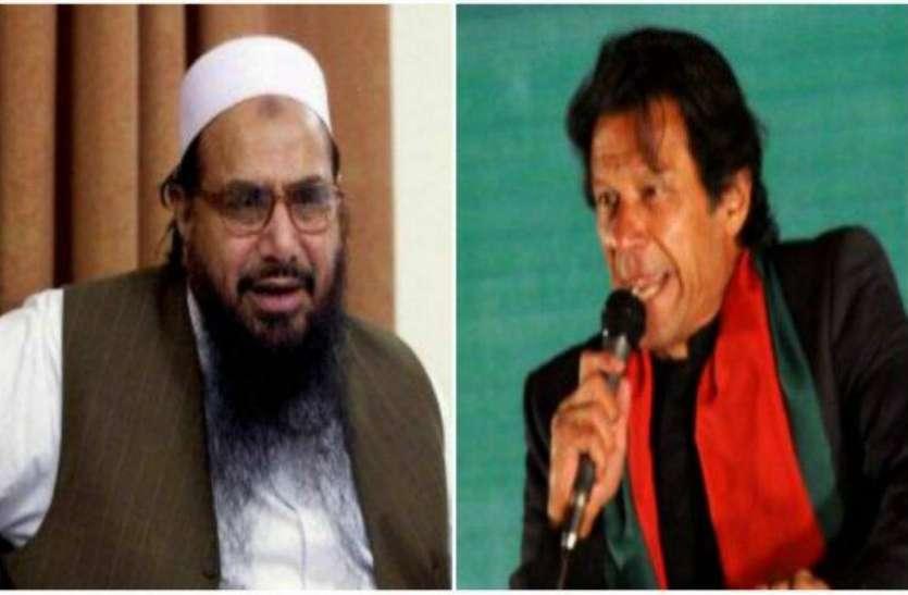 पाक पीएम इमरान खान की अमरीका यात्रा से पहले कहीं ड्रामा तो नहीं है हाफिज की गिरफ्तारी