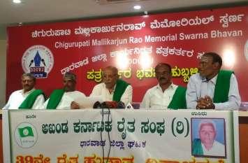 बेंगलूरु में किसान रैली 21 को