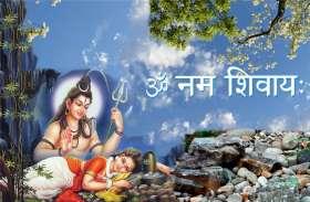 सावन मास में महादेव की सबसे अधिक फलदायी पूजा, जो मांगते हैं मिल जाता है शिव दरबार से