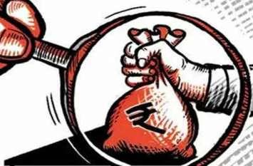 बेटे की नौकरी लगाने के लिए संकुल प्रभारी ने स्कूल के खाते से ही निकाल लिया तीन लाख रुपए