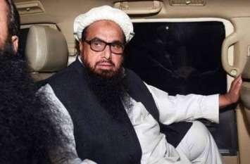 हाफिज सईद की गिरफ्तारी, आतंकवाद पर पाकिस्तान का एक और ढोंग ?
