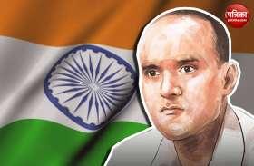 पाकिस्तान की जेल में बंद कुलभूषण जाधव से भारतीय अधिकारी ने की मुलाकात, ढ़ाई घंटे चली बातचीत