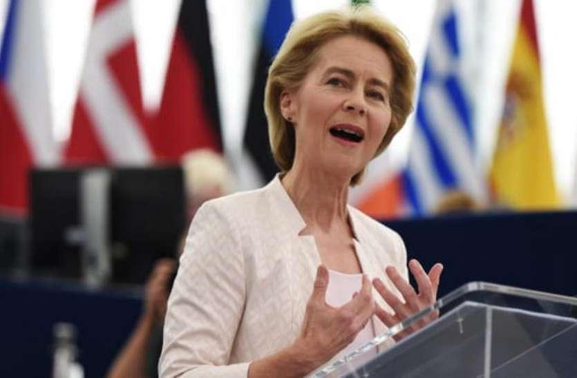 यूरोपियन कमीशन की पहली महिला अध्यक्ष बनीं उर्सुला वॉन डर लेयन