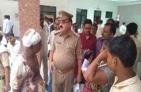 दबंगों ने की पिटाई , पुलिस ने दर्ज किया दलित उत्पीड़न का मुकदमा