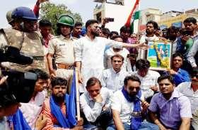 भीम आर्मी का विरोध प्रदर्शन, सड़कों पर चक्काजाम की कोशिश...