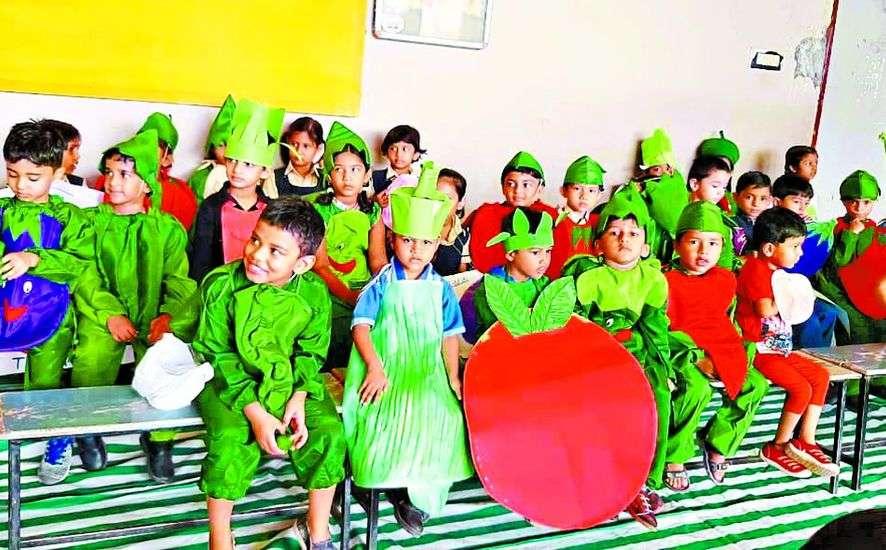 Vegetable Day celebration in Swami Vivekananda Vidyapeeth Vidyalaya