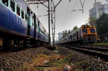 indian railway: असम में2042 करोड़ से दौड़ेगी ट्रेन