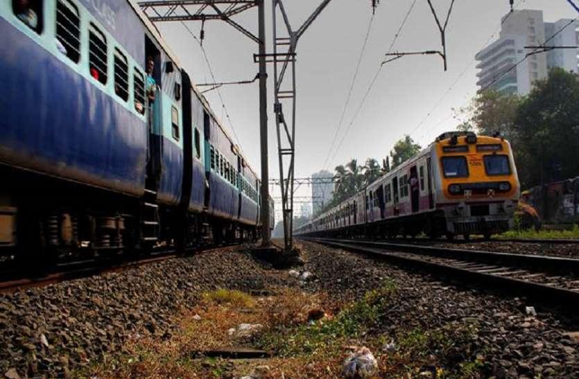 निरस्त ट्रेनों को फिर से चलाएगा रेलवे, यह है कारण