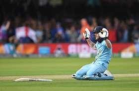 वर्ल्ड कप फाइनल में ओवर थ्रो विवाद से ICC का किनारा, अंपायरों से हुई थी बड़ी 'गलती'