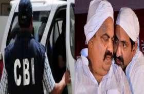 बाहुबली अतीक अहमद के बंगले पर सीबीआई का छापा ,चालीस अधिकारी खंगाल रहे दस्तावेज