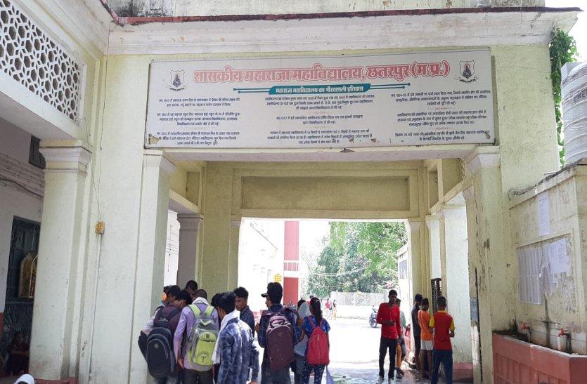 आर्थिक रुप से कमजोर वर्ग को आरक्षण के साथ बढ़ गई कॉलेज की सीटें