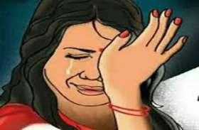 Crime file : नशीला पदार्थ पिलाकर महिला से बलात्कार,पढें Crime से जुड़ी और भी खबरें