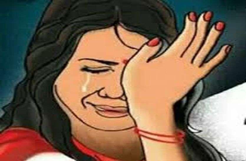 भाजपा नेता की भतीजी को घर में घुसकर छेड़ा, भाभी को भी पीटा