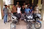 होटल में डकैती डालने को हथियारों सहित छुप कर बैठे थे, पुलिस ने दबोच कर दो पिस्टल तीन चाकू तीन बाइक बरामद की,पांच बदमाश गिरफ्तार