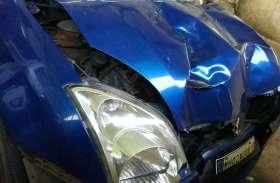 HIT AND RUN CASE : महिलाओं को टक्कर मारकर कार चालक फरार