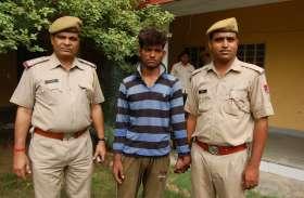 अवैध संबंधों में रोड़ा बन रहा था विक्रम, इसलिए गला रेतकर की हत्या
