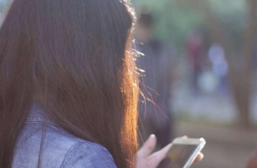 Ghaziabad: युवती ने मां को लड़का बनकर किया फोन, सच पता चलने पर परिजनों के उड़े होश