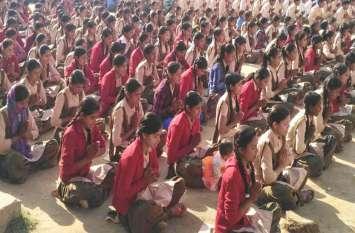 खुशखबर: मुख्यमंत्री ने की पीपलू में कन्या महाविद्यालय खोलने की घोषणा