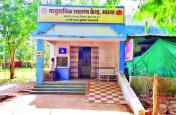 government hospital : कागज में अस्पताल को सीएससी का दर्जा, हकीकत में नहीं है कोई भी सुविधाएं