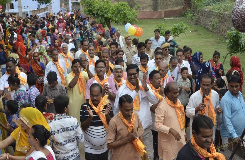 Guru Purnima:  राधे-राधे के जयकारों के साथ लगाई नगर परिक्रमा