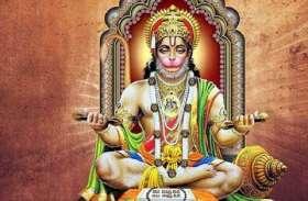 पश्चिम बंगालः  अब Hanuman Chalisa पढ़ने पर Mamata Banerjee की आंखें हुई लाल