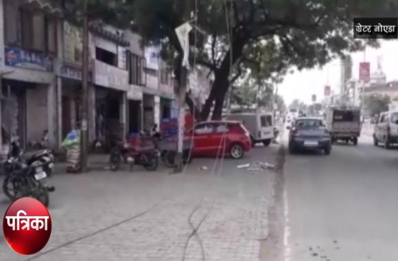 हाईटेंशन लाइन का तार टूटने से फैली दहशत, देखें वीडियो