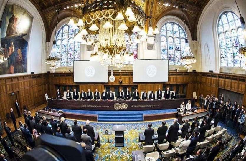 ICJ के इन 16 जजों ने किया कुलभूषण जाधव की किस्मत का फैसला