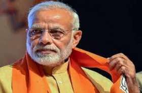 प्रधानमंत्री नरेंद्र मोदी के खिलाफ याचिका पर 19 को होगी सुनवाई