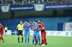 इंटरकॉन्टिनेंटल कप में थमा भारतीय टीम का सफर, अंतिम मैच में सीरिया के खिलाफ मैच 1-1 से ड्रॉ