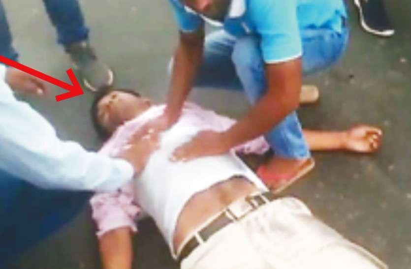 Jaipur Road Accident