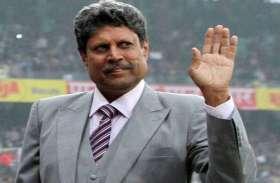 कपिल देव के नेतृत्व वाली समिति को मिल सकती है टीम इंडिया के कोच को चुनने की जिम्मेदारी