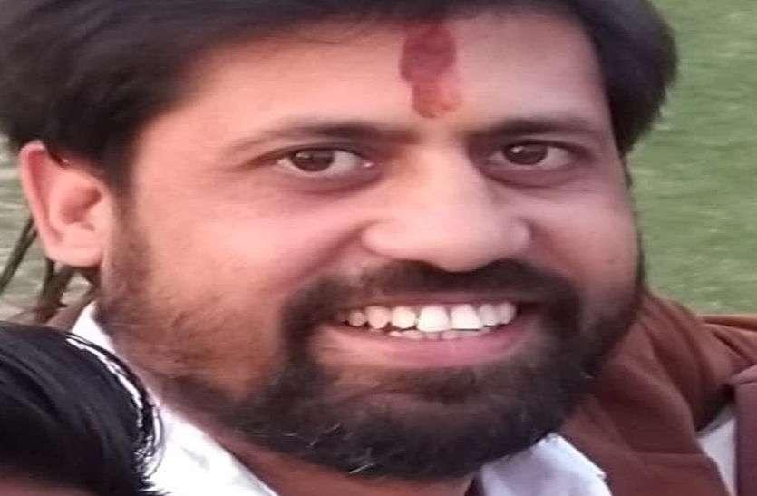 पार्षद कपिल राज शर्मा मौत से पहले भी से रामा-श्यामा करते हुए जनता से मिले, निधन के बाद लोगों को नहीं हुआ यकीन