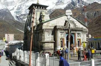 Kedarnath Dham Yatra: फिलहाल उड़ कर नहीं पहुंच पाएंगे केदारनाथ धाम