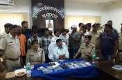 चोरी और लूट करने वाले गिरोह के 10 सदस्य गिरफ्तार, इस तरह देते थे वारदात को अंजाम