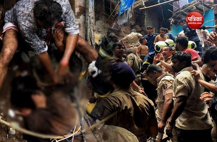 मुंबई बिल्डिंग हादसा: मरने वालों की संख्या पहुंची 14, CM फडणवीस ने किया मुआवजे का ऐलान