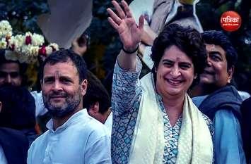 राहुल की विरासत संभालेंगी प्रियंका गांधी! नया कांग्रेस अध्यक्ष बनाने की उठी मांग