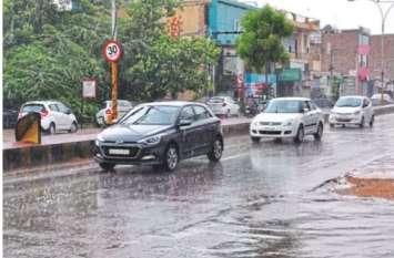 श्रावण मास में जानिये मौसम का हाल, पहले दिन झमाझम हुई बारिश
