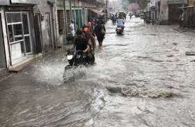 सावन के पहले दिन मेघों ने किया शिव का जलाभिषेक, तेज हवाओं संग शुरू हुई झमाझम बारिश